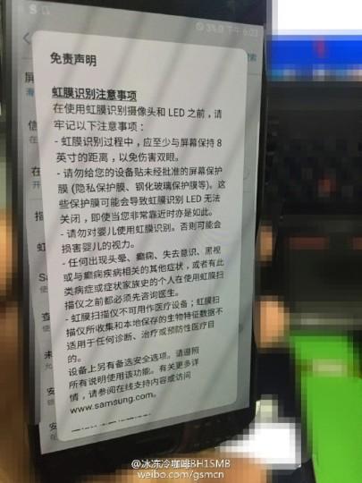 Samsung Galaxy Note 7 irisscanner problemen