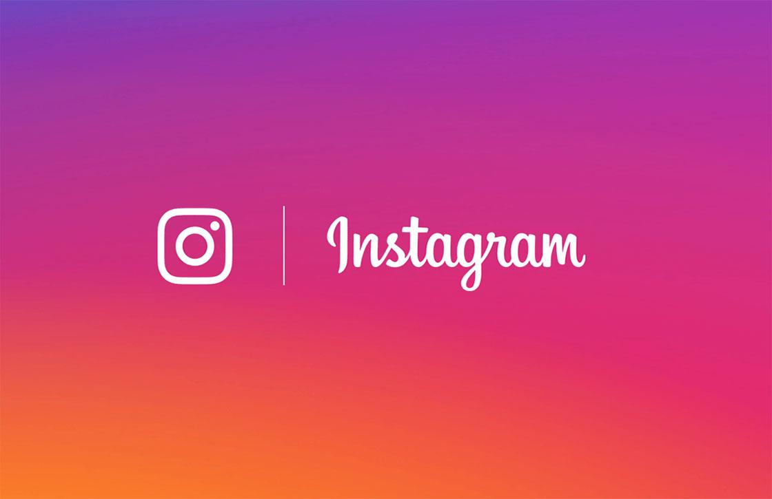 In 3 stappen oude Instagram-foto's verbergen