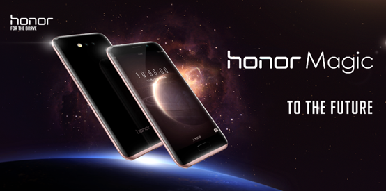 Honor Magic officieel