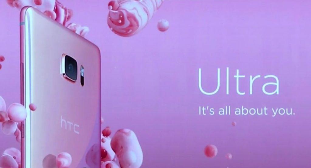 HTC 2017-smartphones
