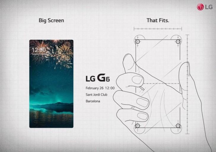 LG G6 audio