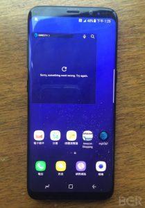Samsung Galaxy S8 foto's