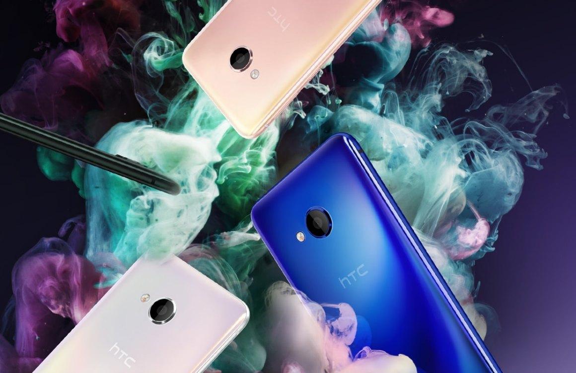 Opinie: 4 redenen waarom de HTC U-serie geen succes wordt