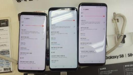 Galaxy S8 rood scherm