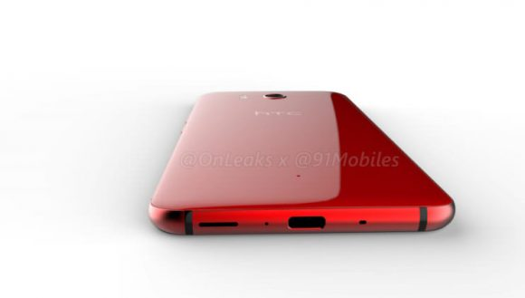 HTC U 11 renders