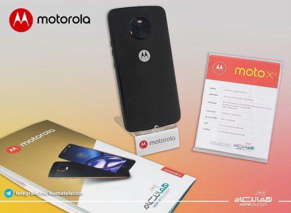 Moto X4 specificaties