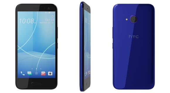 HTC U11 Life details