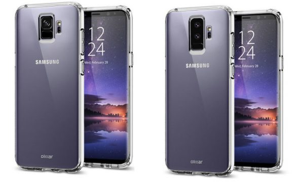 design samsung galaxy s9
