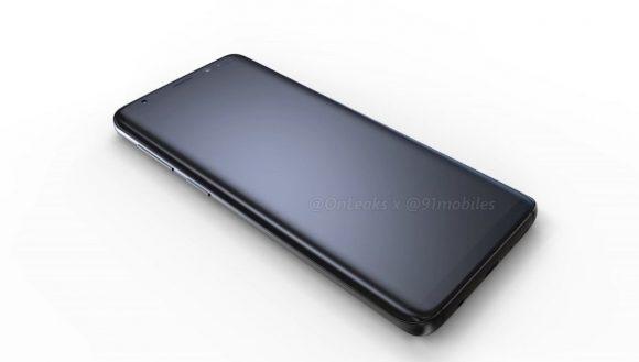 Samsung Galaxy S9 opslagruimte