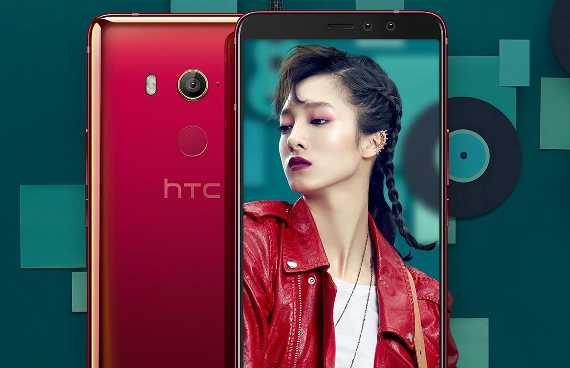 HTC U11 Eyes met dubbele selfiecamera officieel onthuld