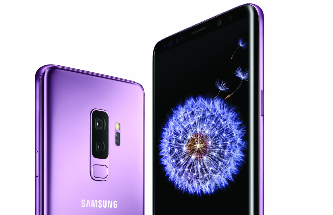 'Samsung Galaxy S9 Plus heeft beste camera ooit en vestigt record'