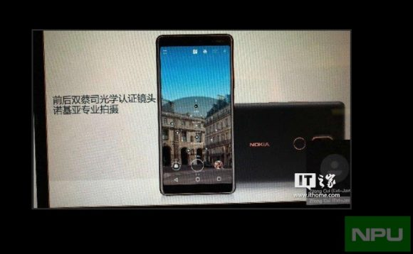 Nokia 7 Plus specificaties