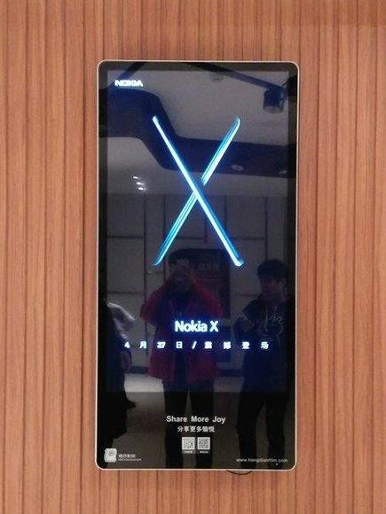 Nokia X gerucht
