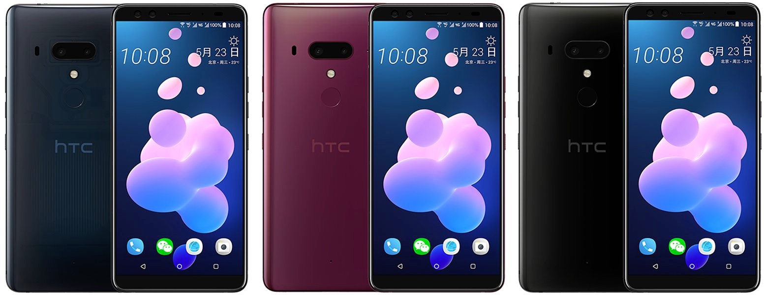 HTC U12 Plus specificaties