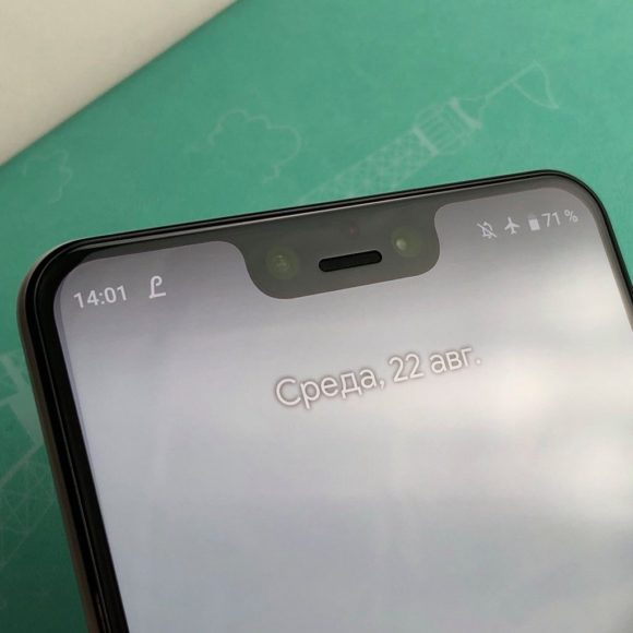 Google Pixel 3 aankondiging
