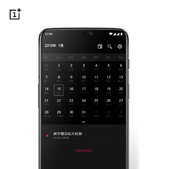 OnePlus-teaser 2019