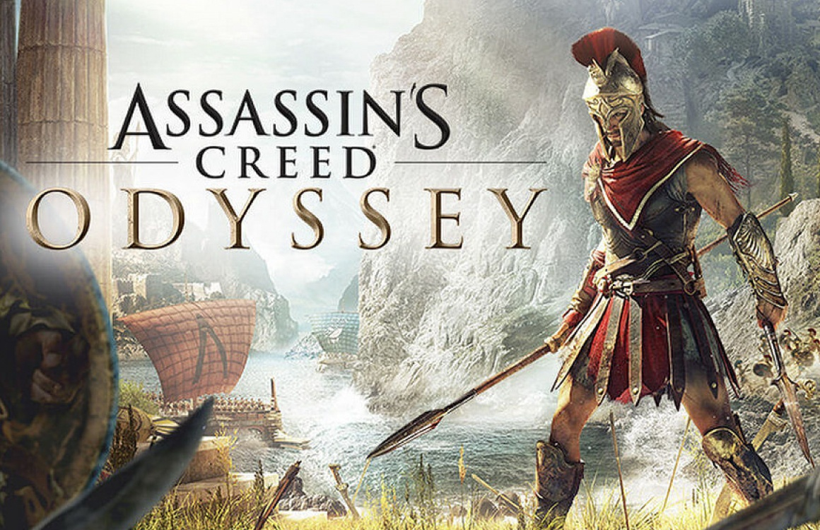 Project-Stream-Assassin's-Creed-Odyssey