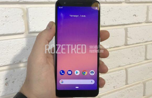 'Pixel 3 Lite-foto's tonen goedkopere Google-smartphone'
