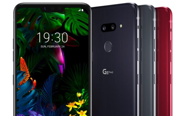 LG G8s ThinQ release