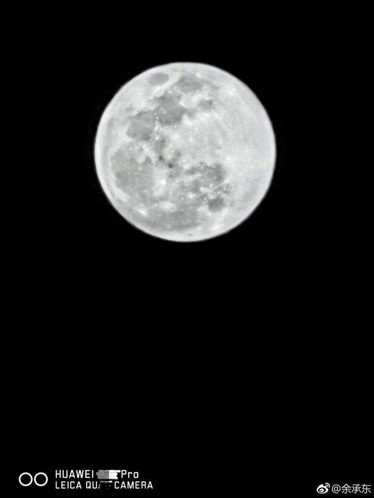 Huawei P30 Pro camera moonshot