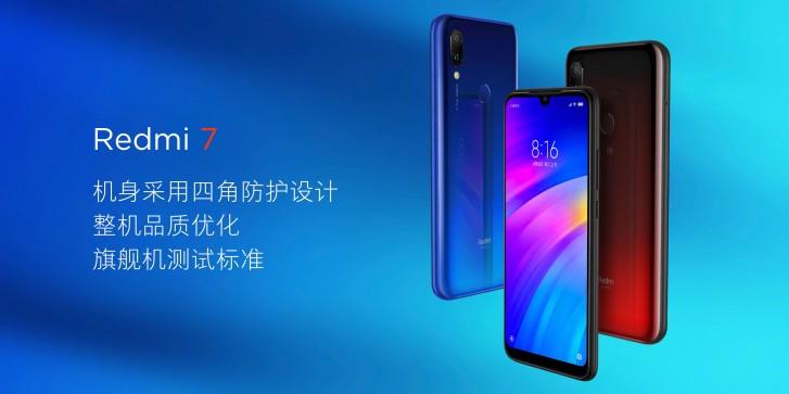 Xiaomi Redmi 7 officieel