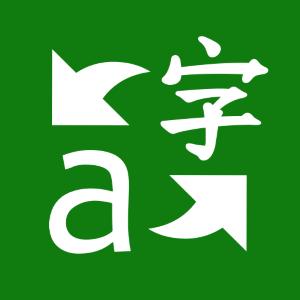 vertaal-app microsoft vertaler