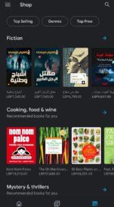 google play books donkere modus