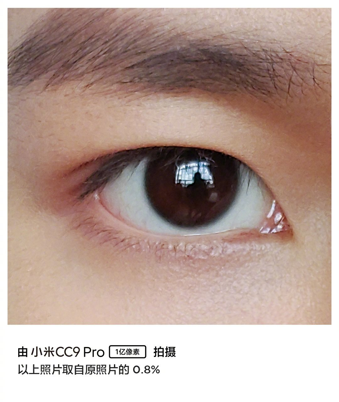 Xiaomi Mi CC9 Pro-sample