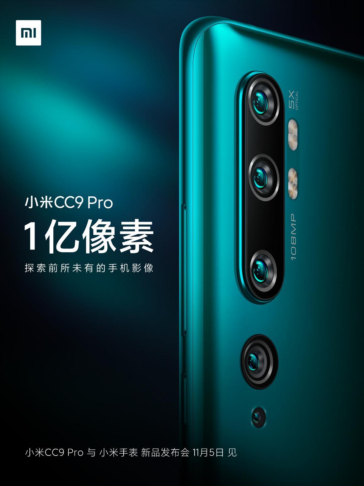 Xiaomi Mi CC9 Pro-teaser