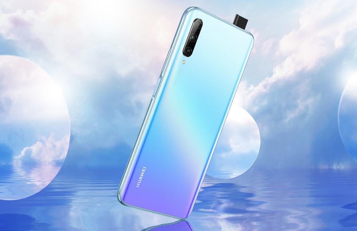 Huawei P Smart Pro met 'notchloos' scherm nu te koop in Nederland