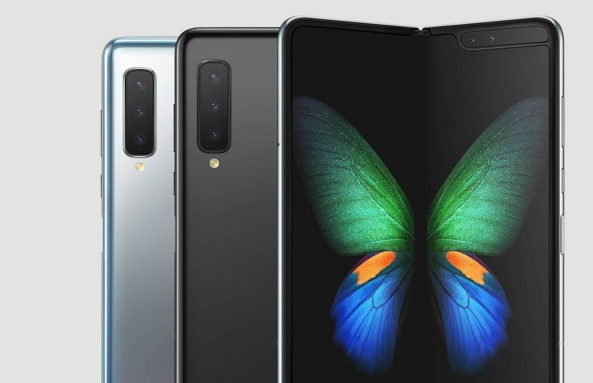 Samsung lanceert Galaxy Fold tóch wel in Nederland