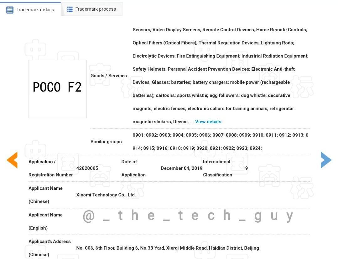 Pocophone F2 trademark