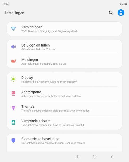 Samsung Galaxy Z Fold 2 - interface