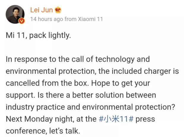 Xiaomi Mi 11 oplader