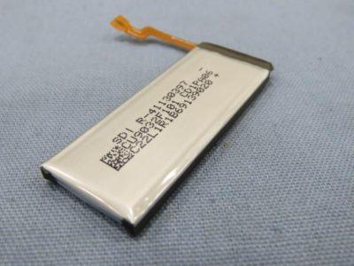 Samsung Galaxy Z Flip 2 accu
