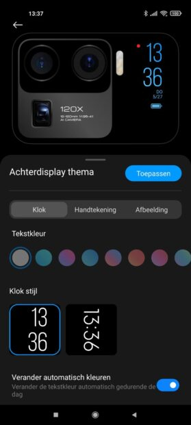 Xiaomi Mi 11 Ultra - achterdisplay