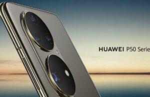 Avance del Huawei P50