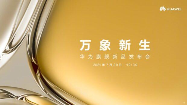 huawei p50 presentatie