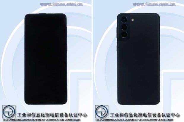 Samsung Galaxy S21 FE - TENAA