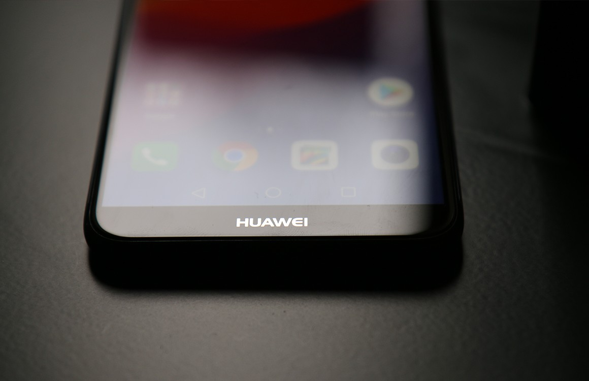 Huawei provides P Smart with update of face recognition