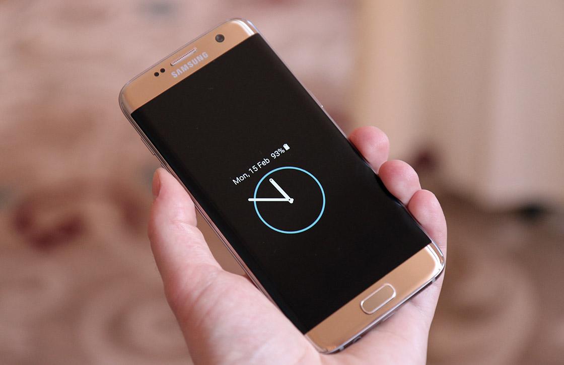 'Dit zijn de specs van de Samsung Galaxy S7 Active'