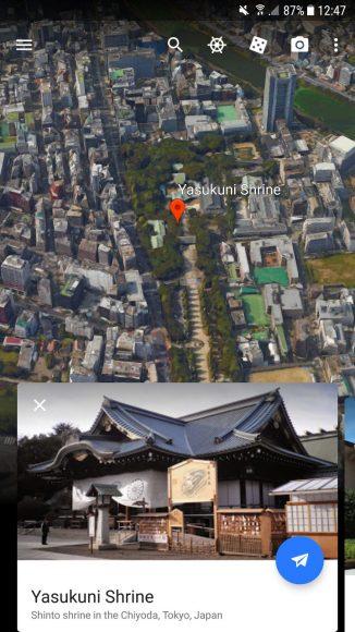 Google Earth 9.0 update