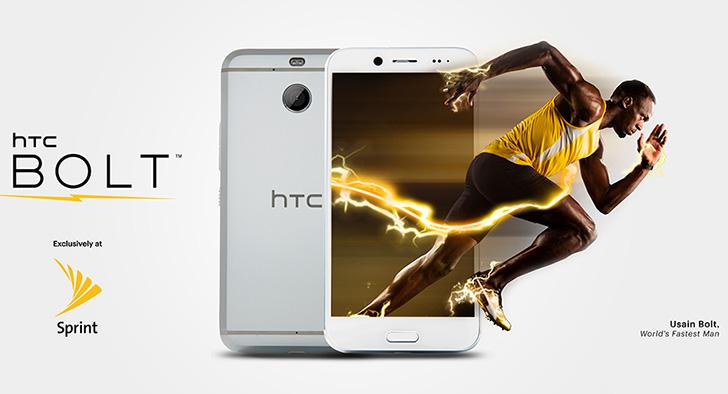 HTC Bolt officieel
