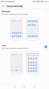 Huawei app drawer